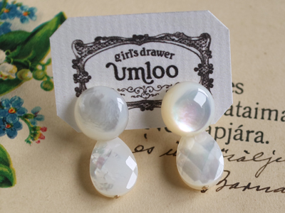 shell pierce【umloo】を開く